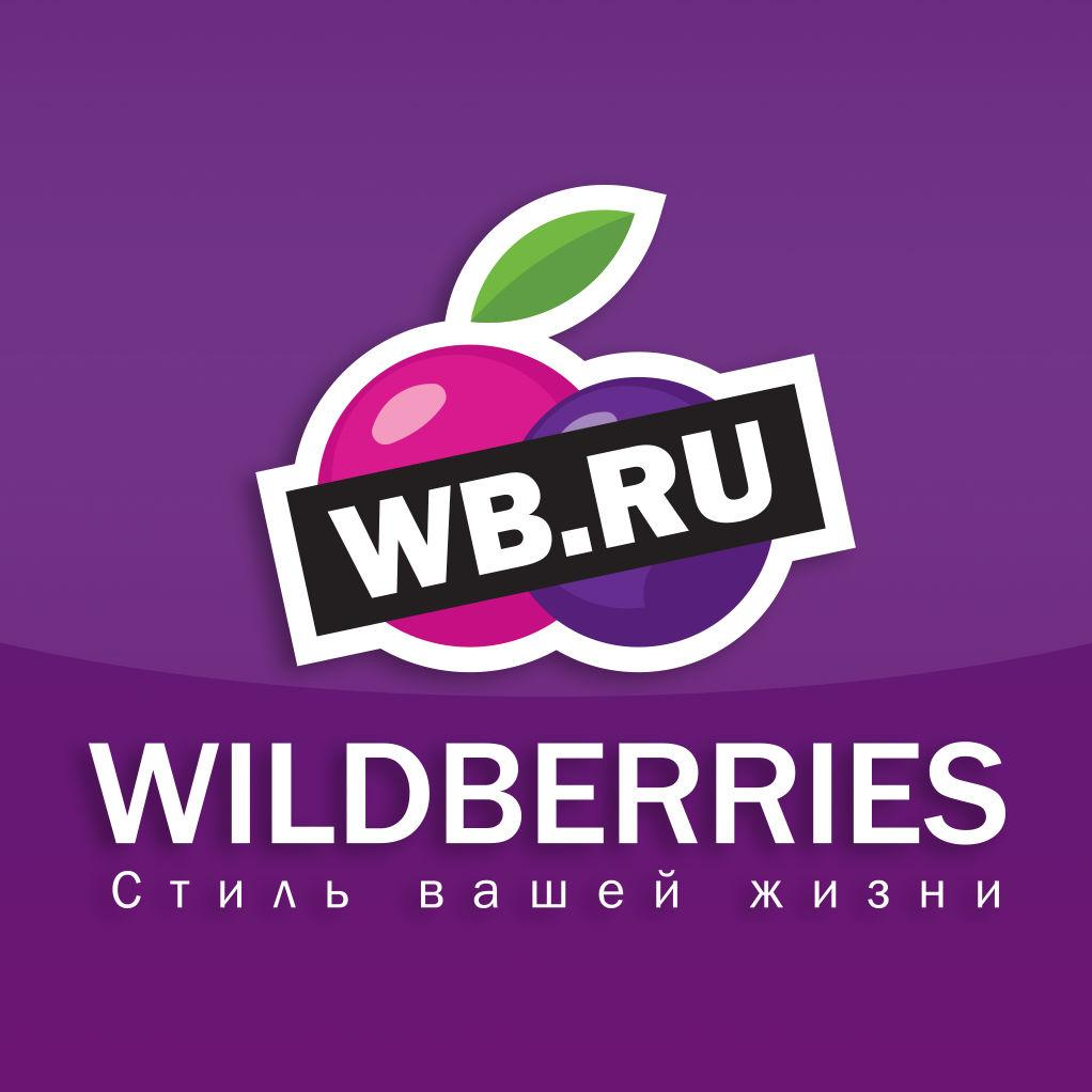 Логотип Wildberries